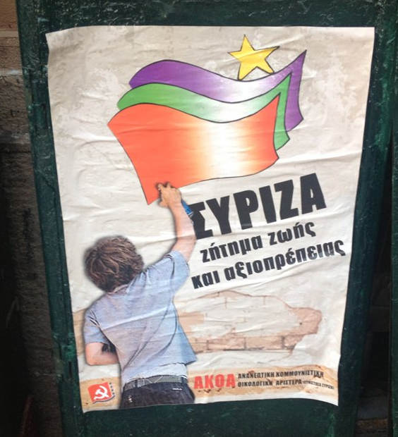 Syriza-posters-were-everywhere2