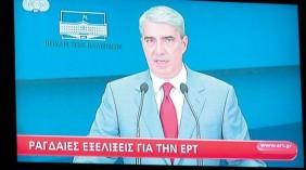 EΡΤ Ηρακλείου: Kόλαφος για την κυβέρνηση