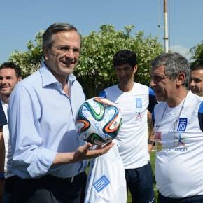 Και ο Αντώνης Σαμαράς στην Βραζιλία με την εθνική!
