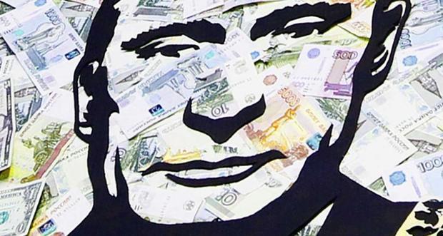 Poutin-money
