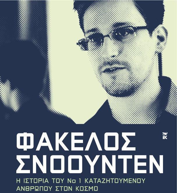 Snowden-book