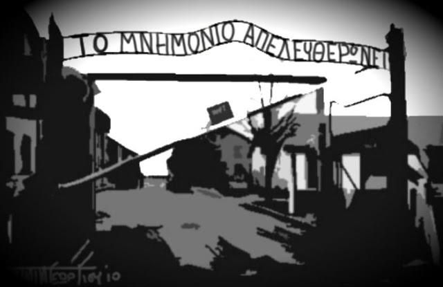 mnhmonio3